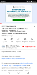 Screenshot_20190605-124142.png
