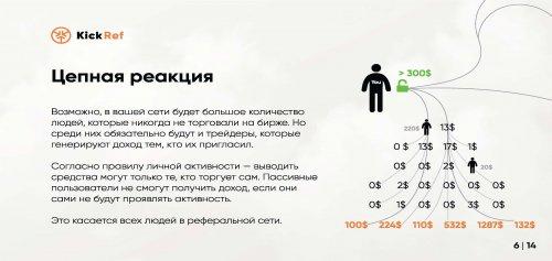 1474321680_-v2_Page_06.thumb.jpg.7c4faa601fce7933c760e25055de2d47.jpg