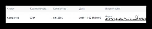 Ashampoo_Snap_2019_11.02_19h03m15s_002_.thumb.png.b8e4bebf9d3d1c353c3f1c3532e9b8f1.png