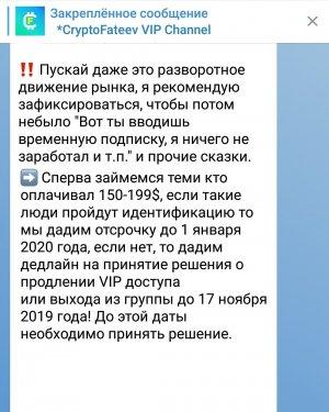 Screenshot1.thumb.jpg.0127eaf127ccea57ac6aed1dbf51ac19.jpg