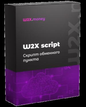 Software_Box_Mockup_1-1-1-e1573817446296.thumb.png.af0669b78e4a9ce522b7de1e98e7927a.png