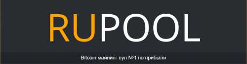 rupool_banner.png