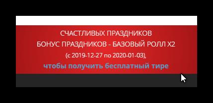 Ashampoo_Snap_2019_12.28_12h24m02s_006_.png.2d2503aaff1961c6076f14c2dbcd4d80.png