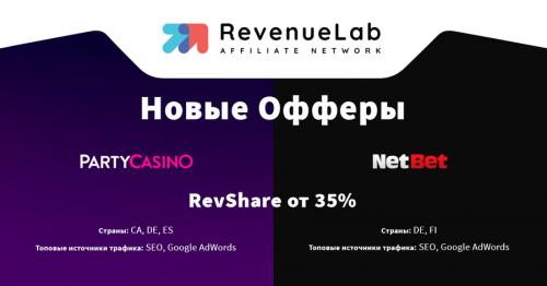 RevLab_offers.thumb.png.1ddb1f349a6057fd8616ac5d0d10c06f.png