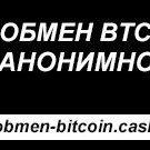 obmen_bitcoin_cash