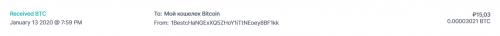 Screenshot_2020-01-14 Blockchain com Wallet - Exchange Cryptocurrency.png