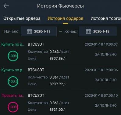 Screenshot_2020-01-18-22-20-51-953_org.telegram.messenger.thumb.jpg.b9587d33ac2d5383975eac690139d849.jpg