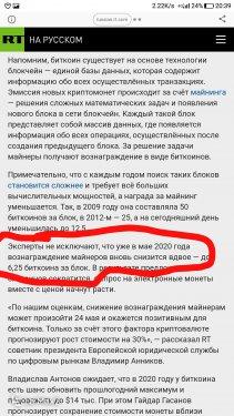 Screenshot_20200114-203915_1.jpg