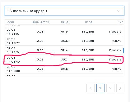 Screenshot Cryptonex.png