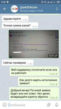 Screenshot_2020-02-11-12-26-42-103_org.telegram.messenger (1).jpg