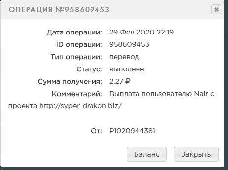 Screenshot_1.jpg.732750ac0504059a657d7cfab3c70eef.jpg