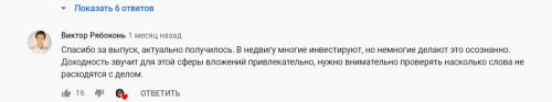comment.thumb.png.e4110d2410670915c4bdf63099a23444.png