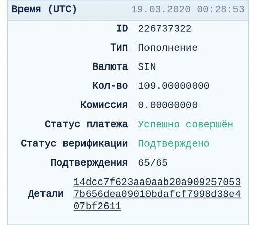 IMG_20200319_164801.jpg