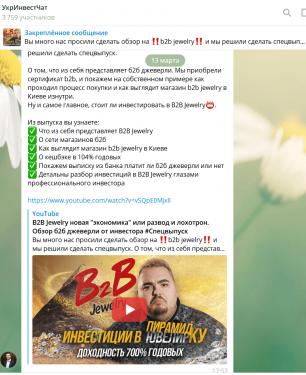 Krpilovsky-moshennik.thumb.png.3ed3124929da5bd51baae4dd20f926ac.png