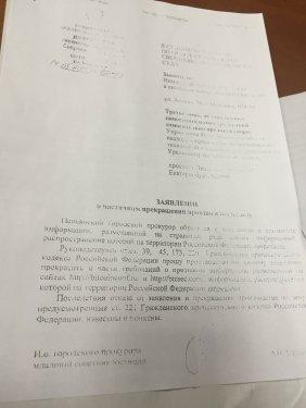 Nevyansk.jpg