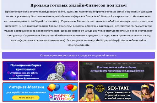 topbiz_promo.png