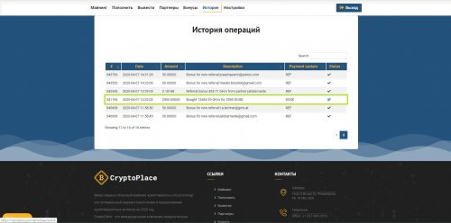 CryptoPlace deposit.jpg