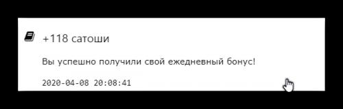 Ashampoo_Snap_2020_04.08_15h09m51s_001_.thumb.png.f4332d59e6c1e967ae290cf614b51b4c.png