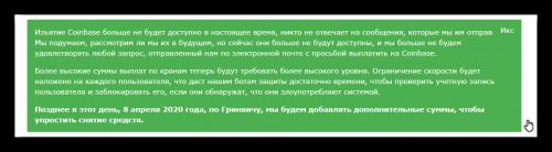 Ashampoo_Snap_2020_04.08_18h50m14s_001_.thumb.png.5ea5a2919e9e6839c36a3ef32a0415da.png