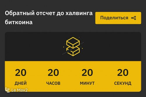 Screenshot_20200423-165849_1.jpg