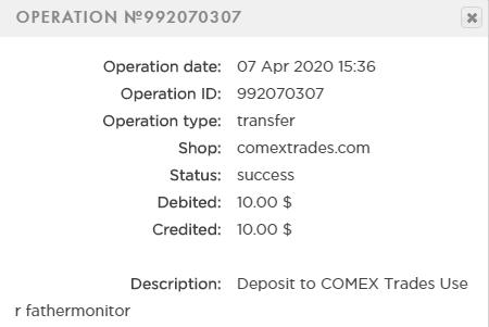 deposit.png.e418c142b7262a240b491fb3c45e6395.png