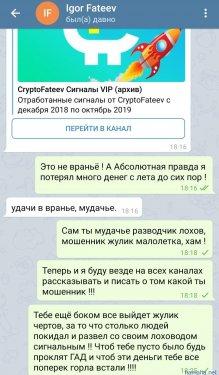 tozhe_povelsya_nyse_1574660929151623_large.jpg