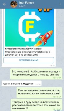 tozhe_povelsya_nyse_1574660929247013_large.jpg