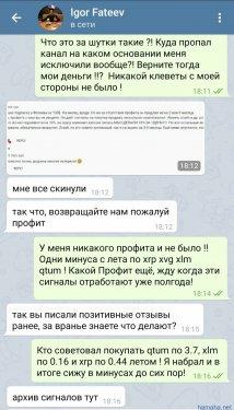 tozhe_povelsya_nyse_1574660929976029_large.jpg