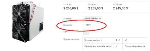 2020-05-11 05.43.42 russian.alibaba.com 88bab9ea6faa.png
