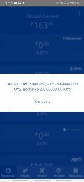 Screenshot_20200506-170208_Joys Wallet.jpg