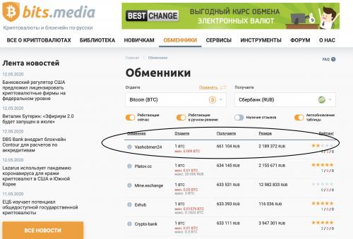 Снимок экрана 2020-05-12 в 13.02.11.png
