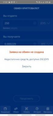 Screenshot_20200506-175730_Joys Wallet.jpg