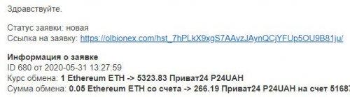 498122232_.thumb.jpg.690f67def509d9200d699f7a8edc7fcc.jpg