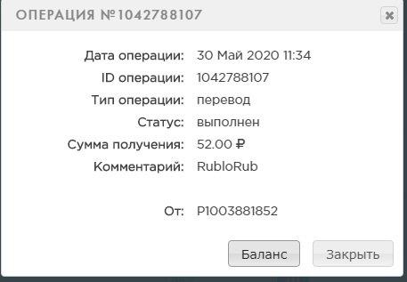 547853900_568.jpg.bbfda1c710f3a603424e7e09437e27d3.jpg