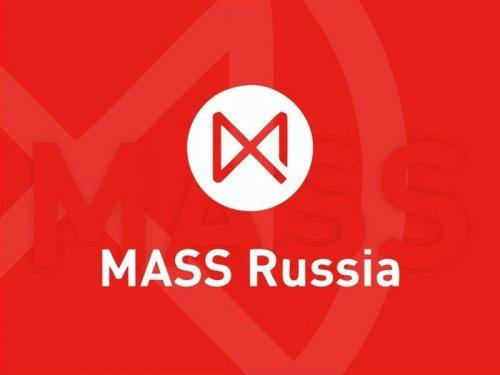 Mass1.jpg