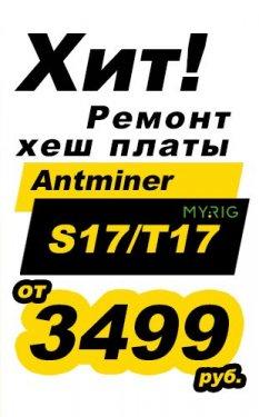 S17_banner_myrig.thumb.jpg.6b0f2a3823f08c0d3aa3bb117b348f8f.jpg