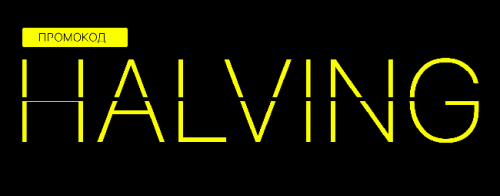 halving-small.thumb.png.70b801b4e2a6af96fbaabee7ce0d2032.png
