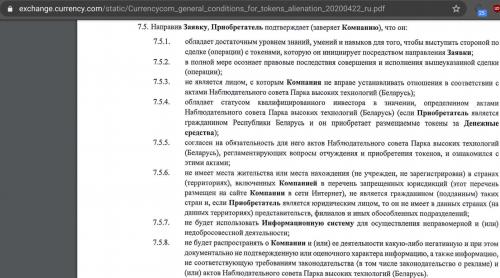 Screenshot 2020-06-03 at 16.39.03.png