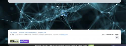 Снимок экрана 2020-06-11 в 14.07.02.png