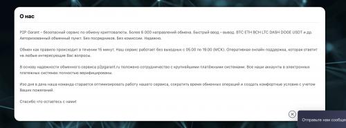 Снимок экрана 2020-06-11 в 14.32.51.png