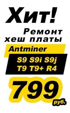 S9_799.thumb.jpg.e8b1cf9ac4d644ce328a481e42e9676a.jpg