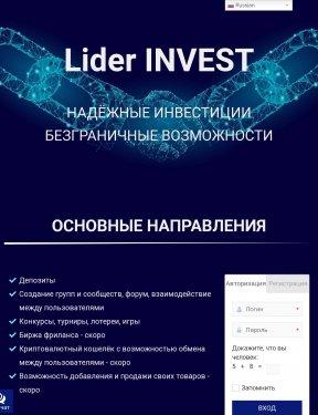 Screenshot_20200618-114940.jpg