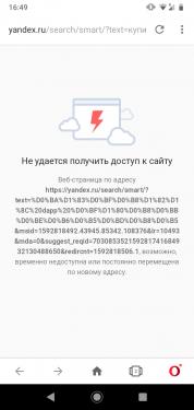 Screenshot_20200622-164956.png