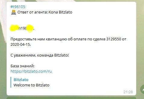 gKtfpT-6naU.jpg.089489da84970172c8f2f8bbc162800c.jpg