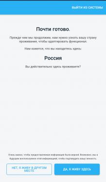 Screenshot_2020-07-21-09-37-17-872_com.electroneum.mobile_result.png