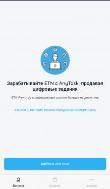 Screenshot_2020-07-21-09-49-55-593_com.electroneum.mobile_result.png