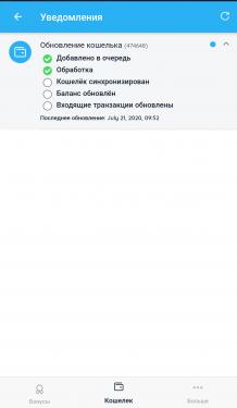 Screenshot_2020-07-21-09-54-43-418_com.electroneum.mobile_result.png