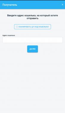 Screenshot_2020-07-21-09-54-52-550_com.electroneum.mobile_result.png