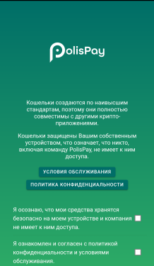 Screenshot_2020-07-25-12-52-39-654_com.polispay.copay_result.png