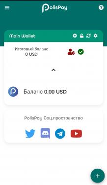 Screenshot_2020-07-25-12-53-04-842_com.polispay.copay_result.png